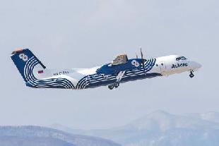 Aurora DHC-300 加工2