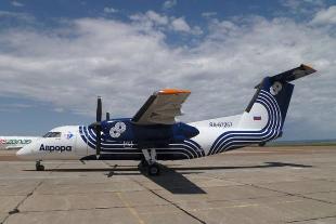Aurora DHC8-200 加工2