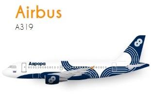 Aurora Airbus A319