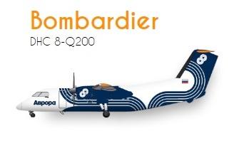 Aurora Bombardier DHC8-Q200