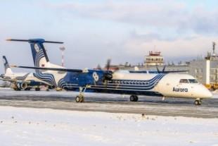 Aurora Dash8-400