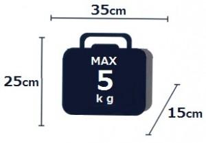 機内持ち込み BAGGAGE 5KG