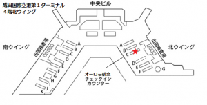 成田カウンター 11OCT